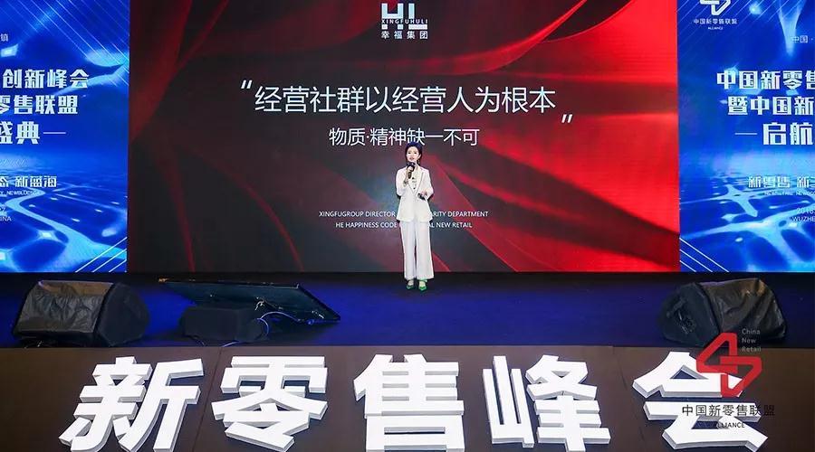 上海发网供应链管理有限公司-发网物流:中国新零售暨